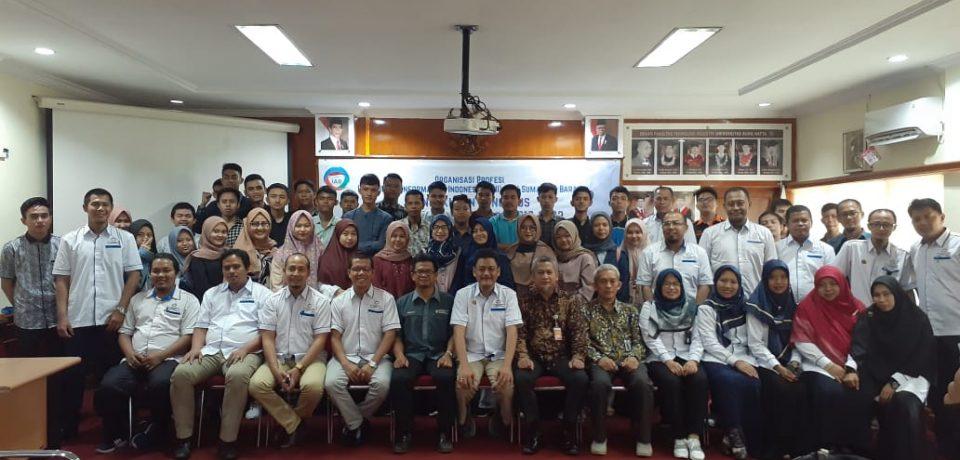 Prodi TRKJ FTI UBH Jadi Tuan Rumah Seminar dan Pengukuhan Pengurus IAII Wilayah Sumbar